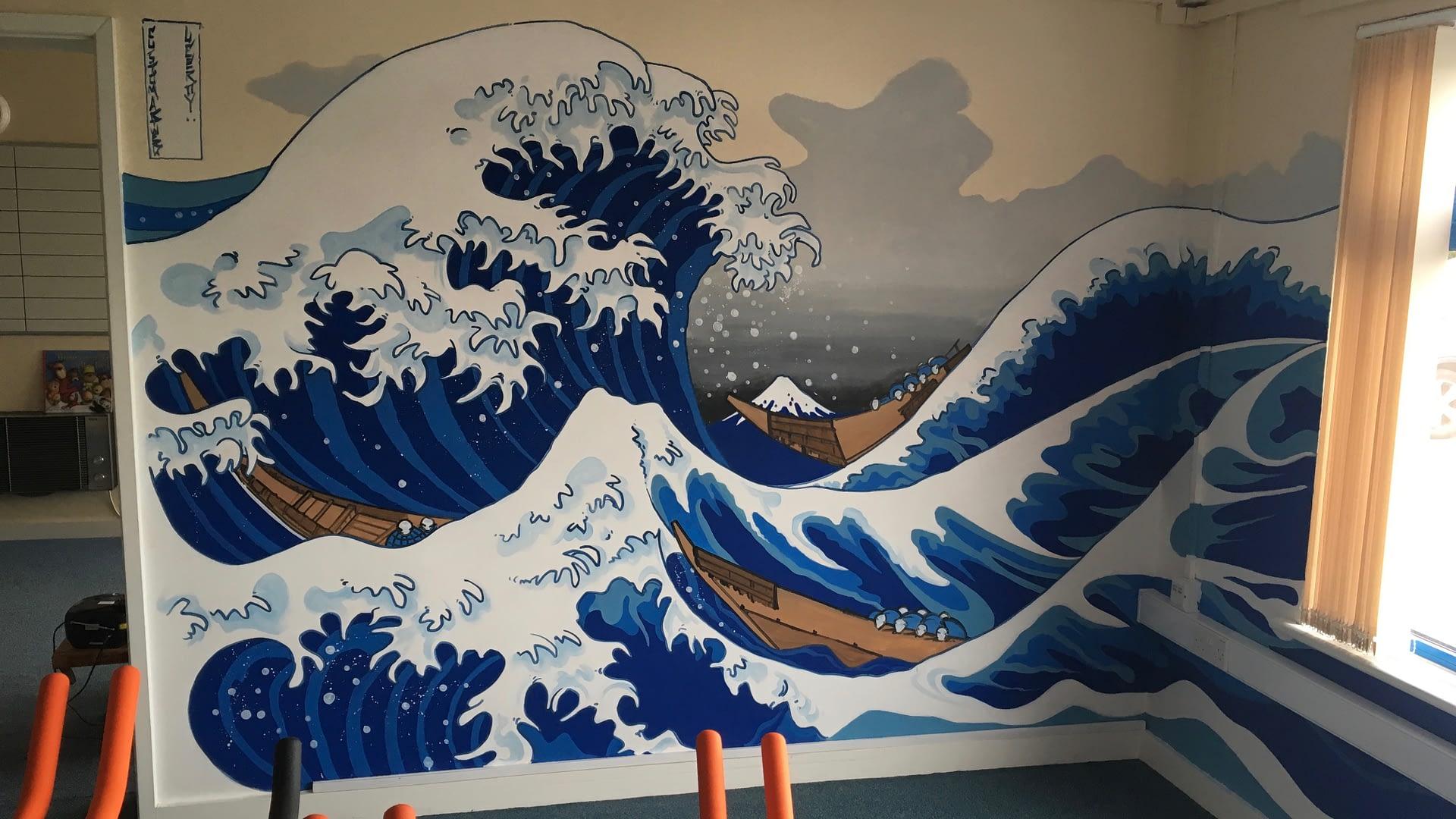 Walworth School Gym ( the great wave off kanagawa ) 2